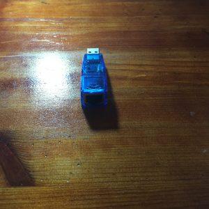 USB LAN - כרטיס רשת בחיבור USB