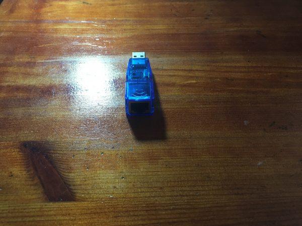 USB LAN – כרטיס רשת בחיבור USB